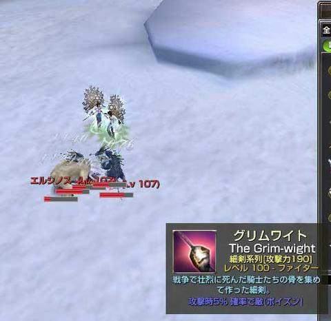 20080727-01.jpg