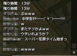 20080902-06.jpg