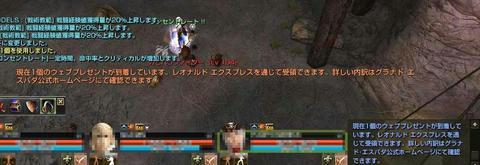 20080906-01.jpg