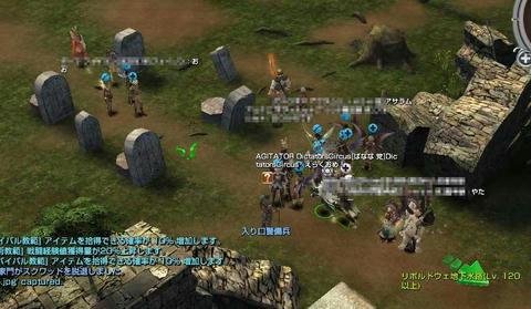 20081125-09.jpg