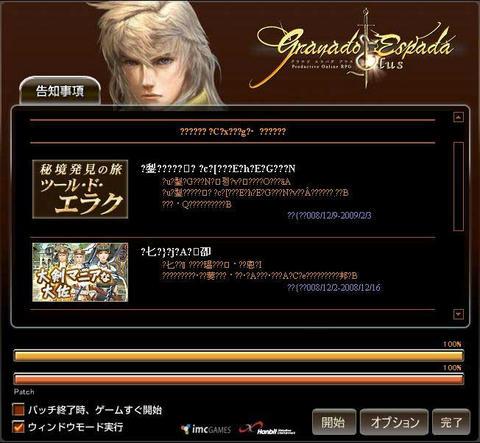 20081209-01.JPG