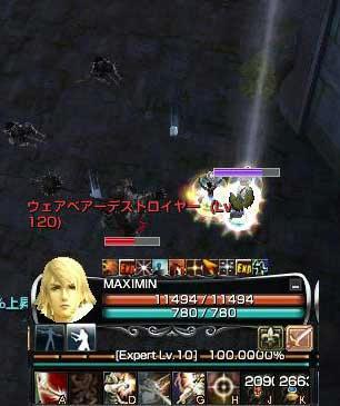 20090411-01.jpg