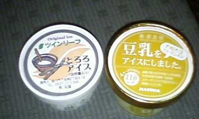 20090412-01.jpg