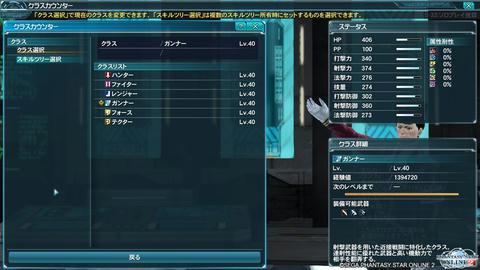 20121010-01.jpg