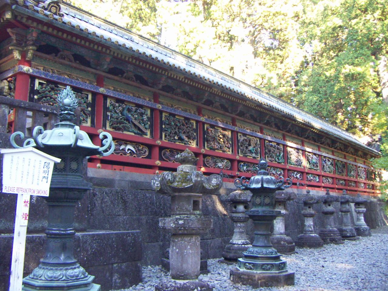 http://file.kouhameikyuu.blog.shinobi.jp/PICT0039.JPG