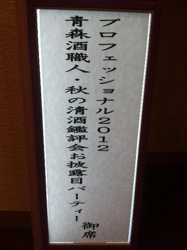 DCIM0500.JPG