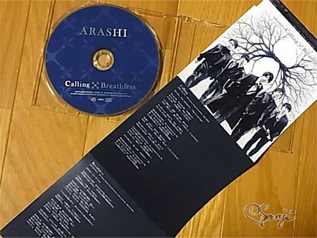 Calling/Breathless CDラベルと歌詞リーフレット