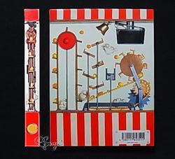 嵐DVD Popcorn 初回プレス仕様スペシャルパッケージ裏面と側面