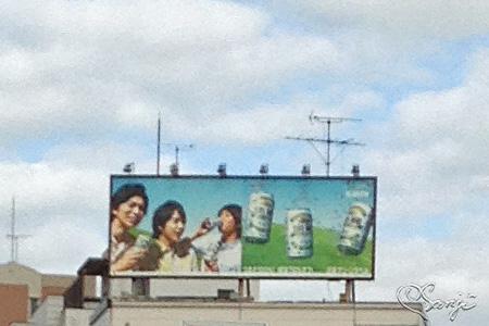 嵐の風っこ3人組(松本くん、二宮くん、相葉くん)のグリーンラベル広告