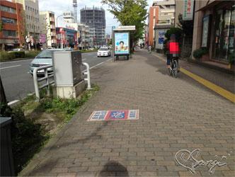 福岡のバス停看板にある大野くんのナイーブ広告が見えてきた