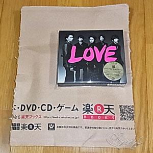 届いたLOVE(初回限定盤 CD+DVD) [ 嵐 ]