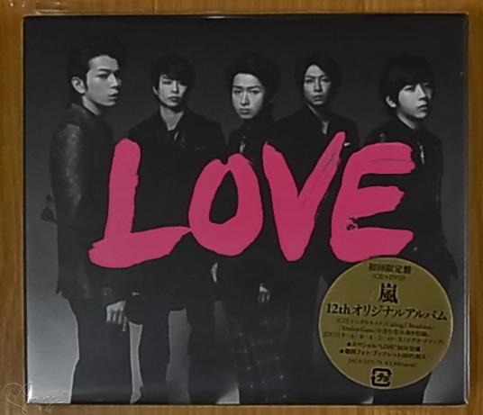 LOVE(初回限定盤 CD+DVD) [ 嵐 ]