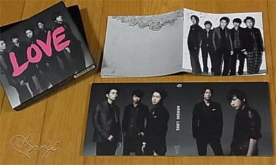 """嵐LOVE初回限定盤CDのスペシャル""""LOVE""""BOXと歌詞フォト・ブックレット"""
