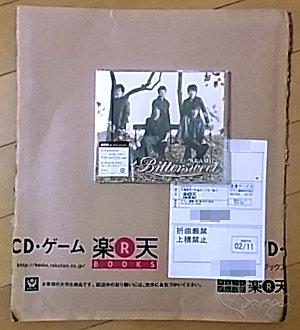 楽天ブックスから届いた 嵐 Bittersweet 通常盤CD
