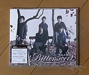 嵐 Bittersweet 通常盤CD