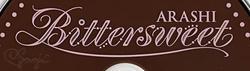 嵐CDのBittersweet通常盤ロゴ拡大