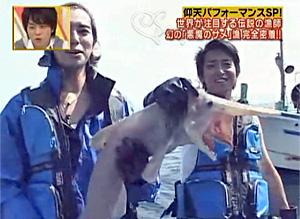 ひみつのアラシちゃん20081016大野くんと松本くんゴブリンシャーク