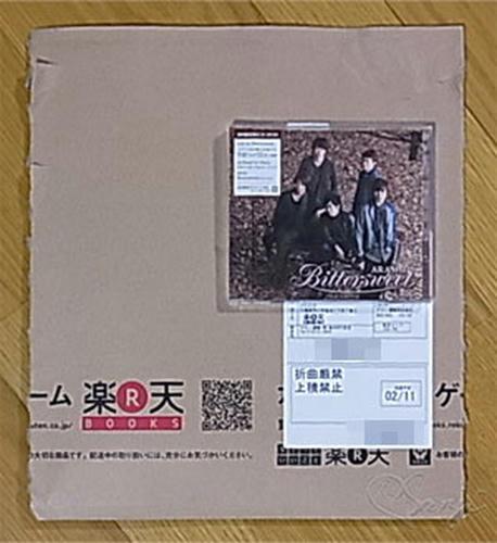 楽天ブックスから届いた 嵐 Bittersweet 初回限定盤CD