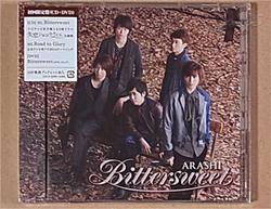嵐 Bittersweet 初回限定盤CD