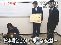 Cの嵐!(2003/01/29) の「マーケの嵐!」コーナー 松本君とこういう事になるとは・・・