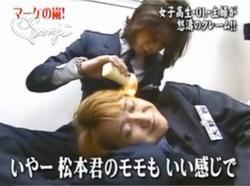 Cの嵐!(2003/01/29) の「マーケの嵐!」コーナーで松本君に膝枕で耳掃除をしてもらってご満悦の大野くん
