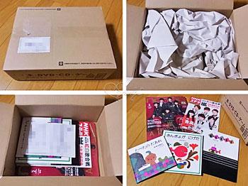 楽天ブックスから届いた付録なし版 ノンノ 2015年 02月号増刊とステラ 2014年 12/26号と五味太郎絵本