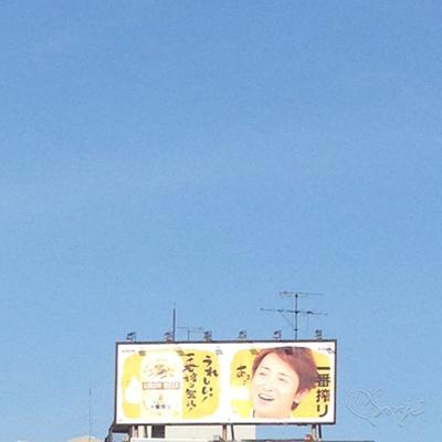 ビルの上のキリン一番搾りの広告
