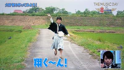 2015 THE MUSIC DAY × 嵐にしやがれ 翔く〜ん!の智
