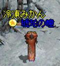 kohaku_2007_0101.jpg