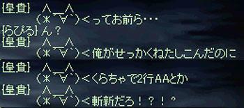 08_0363.jpg