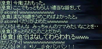08_0418.jpg