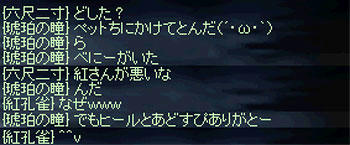 08_0439.jpg