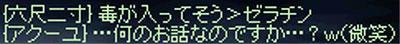 08_0510.jpg