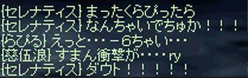 08_0608.jpg
