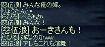 08_0648.jpg