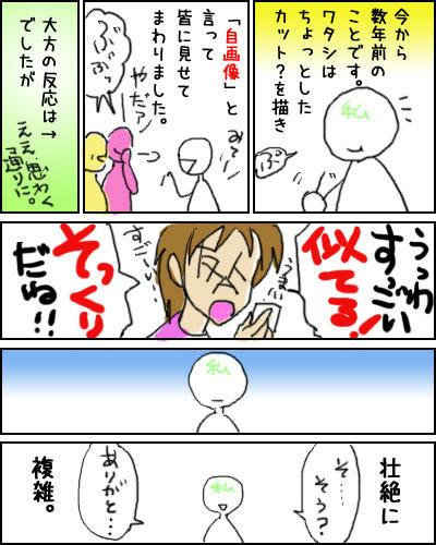 09_0027.jpg