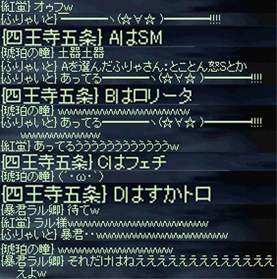 09_0032.jpg