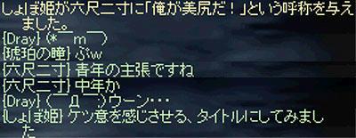 09_0037.jpg