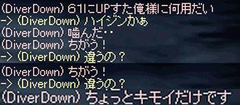 09_0045.jpg