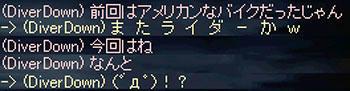 09_0047.jpg