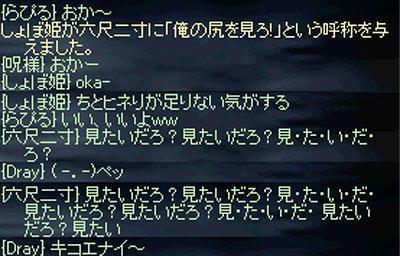 09_0060.jpg