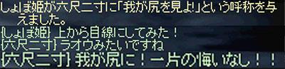 09_0061.jpg
