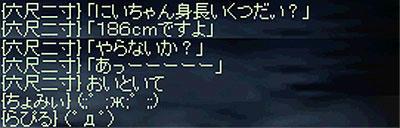 09_0066.jpg