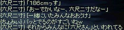 09_0067.jpg
