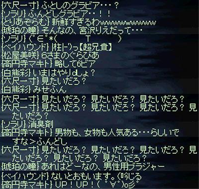 09_0076.jpg