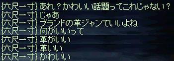 09_0082.jpg