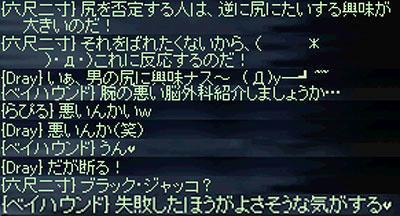 09_0086.jpg