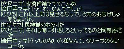 09_0118.jpg