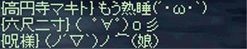 09_0131.jpg