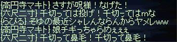 09_0132.jpg